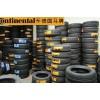 轮胎厂家 朝阳轮胎价格表 规格