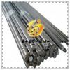 高韧性12Cr17Ni7不锈钢方棒