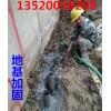 北京石景山区专业桩基础加固公司 地基注浆加固