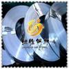 022Cr17Ni7N不锈钢价格行情