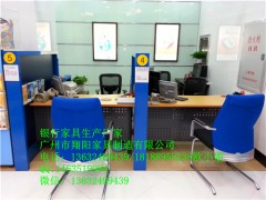 JH-006中国建设银行开放式柜台
