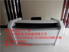 GH-002中国工商银行弧形咨询台