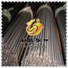 不锈钢SUS329J3LTB屈服强度