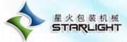 贴标机/广州包装机/包装机械/全自动打火机贴标机