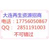 合肥沥青招商好平台致电17756050867!