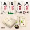 泉州诚招口碑好的佰芸堂养生理疗产品代理——北京理疗产品代理加盟