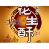 江夏食品包装袋设计_热忱推荐_声誉好的食品包装袋供应商