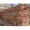 废钨钢回收价格 诚信废金属废铜废铝回收公司