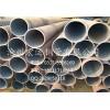 专业供应Q345B钢管 273*12, 219*8无缝管现货