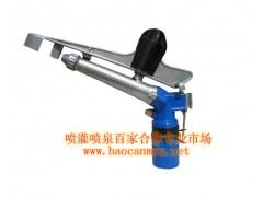 郑州雨水喷枪,PY30型金属换向喷枪,灌溉喷枪,防尘喷枪