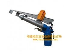 郑州雨水喷枪PY40型金属换向喷枪,煤场防尘用喷枪