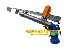 郑州雨水喷枪,PY50型金属换向喷枪,农田灌溉,煤场防尘设备