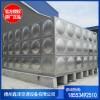304不锈钢水箱 消防水箱 保温水箱 消防水塔 高质量