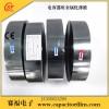 4.3厚度的聚丙烯安全膜厂家