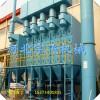 生产定制滤筒式除尘器 工业除尘专用 河北宇飞生产厂家