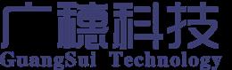 云南广穗科技有限公司