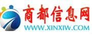 中国贸易网,电子商务平台,供求信息,b2b网站,免费发布,求购信息,采购信息
