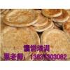新乡馕饼培训 新疆烤馕饼炉哪里供应 传授正宗馕饼做法步骤