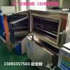洛宁县电烤炉实体店价格  市面上卖的烤鱼箱多少钱