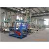 多功能磨粉机 塑料磨粉机 PS磨粉机