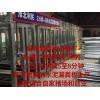 新建扩建猪场必用的1.5至3米漏粪板生产设备