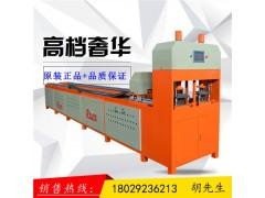 管材自动冲孔机械自动冲孔机械管材自动冲孔机械多少钱粤之冲供