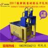 管材冲孔机 不锈钢管材冲孔机 全自动管材冲孔机 粤之冲供