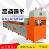 管材自动冲孔机械品牌管材自动冲孔机管材自动冲孔机械粤之冲供