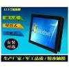 12.1寸工业控制工业平板电脑价格
