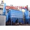 铸造厂电炉除尘器专业生产厂家