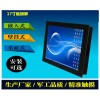 17寸i3耐高温工业平板电脑参数  价格  厂商