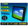 批发19寸低温工业平板电脑——研源工控