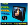 提供19寸军工智能触摸屏i3工业平板电脑一体机