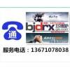 北京德瑞兴厂批钢筋混凝土防腐阻锈材料