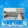 脱硫废水零排放