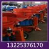 KSP-311砂浆喷涂机厂家 KSP-311砂浆喷涂机价格
