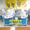 西江牌电动石磨米粉机厂家优质服务交货及时