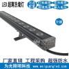 广东生产 18w超薄款洗墙灯  为光照明
