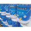 和顺水泥基渗透结晶型防水涂料企业