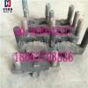 特价批发各种规格E型螺栓耐磨E型螺栓