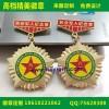 八一转业军人奖章勋章-北京金属奖章勋章奖牌徽章徽标厂家订做