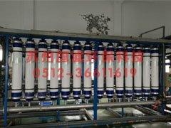 超滤膜生产厂家_材质_过滤精度_作用_安装服务