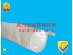 超细纤维过滤袋生产厂家_材质_过滤精度_作用_安装服务