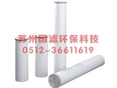 大流量滤芯生产厂家_材质_过滤精度_作用_安装服务