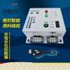 全自动水位控制器 液位继电器 水泵开关 水塔水箱水池