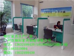 银行办公家具中国农业银行开放式柜台