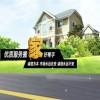 大众搬家,提供全上海居民搬家及企业搬迁等服务