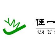 惠州市佳一美金属表面处理有限公司