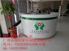 银行办公家具广西宜州农商银行圆形咨询台