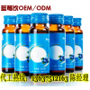 抗氧化饮料代加工果蔬饮贴牌生产厂家